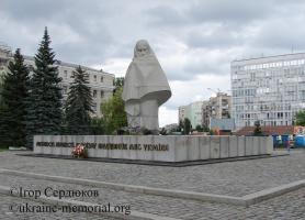 Меморіал загиблим працівникам Міністерства внутрішніх справ України.
