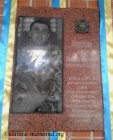 Меморіальна дошка на фасаді будівлі Вінницького національного технічного університету, де навчався старший солдат Бабко Ю.В.