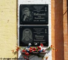 Меморіальна дошка на будівлі загальноосвітньої школи №9, де навчалися Ілля Жабіцький і Анатолій Матвєєв