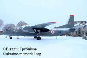 Літак АН-26 (борт №35) Герой України Дмитро Майборода