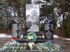 Меморіал загиблим військовослужбовцям 169-го навчального центру