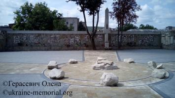 Меморіал пам'яті героїв антитерористичної операції (місто Могилів-Подільський)