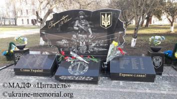 Меморіал загиблим військовослужбовцям 26-ї артилерійської бригади