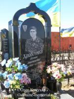 Могила Кравченко Євгенія Анатолійовича
