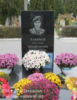 Могила Хамраєва Рустама Шонійозовича