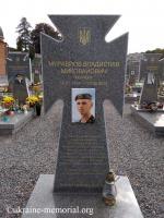 Могила солдата Муравйова Владислава