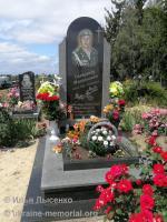 могила Голяченко Олександра