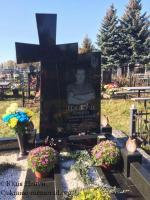 Могила Цепуна Андрія Михайловича на кладовищі села Кожухівка Васильківського району Київської області