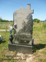 Могила солдата Вдовенко Олексія