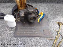 Могила солдата Гурняка Віктора