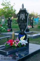 Могила старшого солдата Гунька Юліана Олександровича