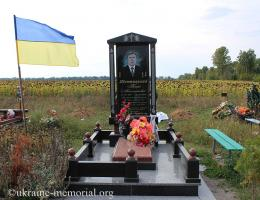 могила Шептицького Петра