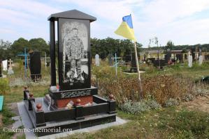 могила солдата Шептицького