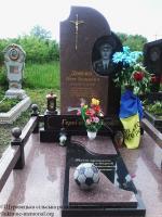 могила Довгого Олега Івановича