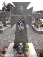 Могила солдата Вербицького Володимира