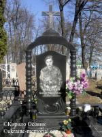 Могила Брисенко Богдана Миколайовича