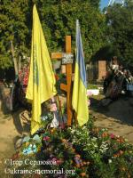 Могила Міхнюка Олега Івановича на Лук'янівському військовому кладовищі, місто Київ, Україна