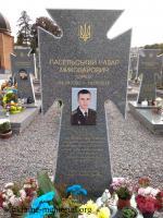 Могила старшого лейтенанта Пасельського Назара