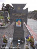 Могила солдата резерву Задорожного Василя