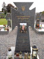 Могила солдата Нагорного Юрія