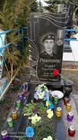 Могила Ременюка Андрія Олеговича на Північному кладовищі міста Слов'янськ Донецької області
