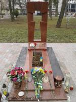 Могила Безпалько Петра Васильовича