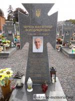 Могила солдата Берези Івана-Віталія