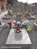 Могила Голуба Юрія Григоровича