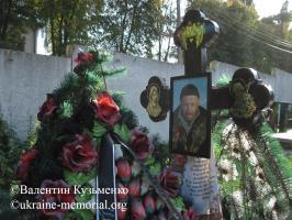 Могила Вишкварка Віктора Валентиновича