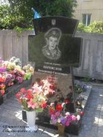 Могила Переяслова Володимира Євгеновича