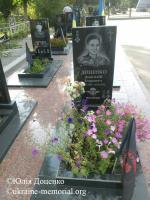 Могила солдата Доценко Анатолія на Центральному кладовищі міста Кривий Ріг.