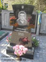 Могила Степанця Андрія Миколайовича на Алеї Почесних громадян Центрального кладовища міста Суми.