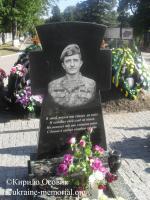 Могила прапорщика Берегового Костянтина на Алеї Почесних громадян Центрального кладовища міста Суми.
