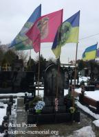Могила солдата Розналевича Юрія на Берковецькому кладовищі міста Києва.