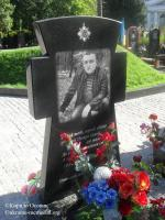 Могила солдата Куценко
