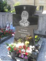 Могила Осипова Миколи Івановича