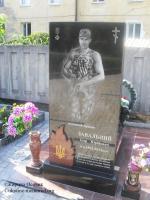Могила Завального Ігоря Юрійовича на Центральному кладовищі міста Суми.