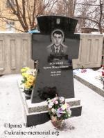 Могила Коханого Артема Миколайовича на Алеї Почесних громадян Центрального кладовища міста Суми.
