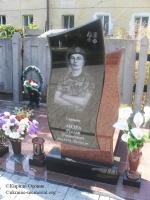 Могила Андри Руслана Романовича