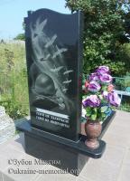 Могила Крижака В.М. на кладовищі села Требухівці Летичівського району Хмельницької області.