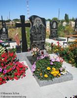 Могила Москаленко Антона