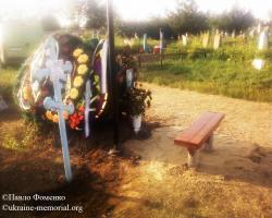 Могила старшини Драньчінкова Віталія