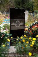 Могила солдата Кондратенко Василя Олексійовича