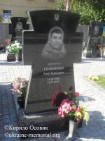 Могила Гольченка Ігоря Івановича