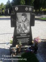 Могила солдата Гольченка Ігоря