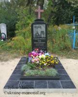 Могила Євдокименко Івана Миколайовича