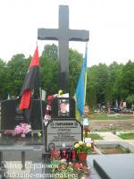 Могила Святослава Горбенко на Міському кладовищі «Берковець» у Києві