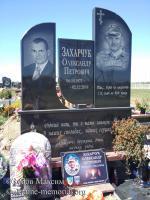 Могила Захарчука Олександра Петровича