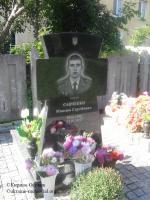 Могила Савченко Максима Сергійовича на Алеї Почесних громадян Центрального кладовища міста Суми.