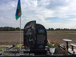 Могила молодшого сержанта Сідлецького Сергія